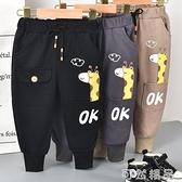 男童褲子春秋款新款兒童秋裝寶寶長褲中小童秋季休閒褲嬰兒潮