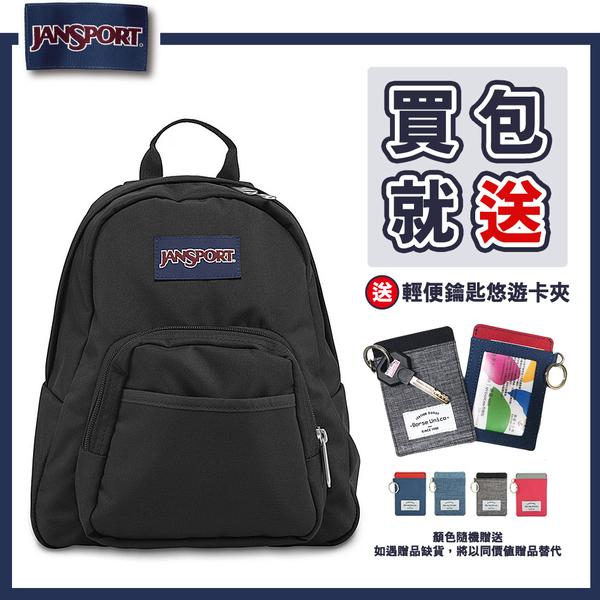 【JANSPORT】HALF PINT 系列小款後背包 -黑(JS-43907)
