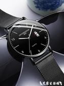 手錶男抖音同款高中新概念超薄手表男士學生石英潮流初中機械表男表 熱賣單品