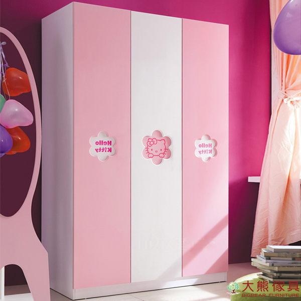 【大熊傢俱】HeH 808 兒童衣櫃 衣櫥 三門衣櫃 收納櫃 抽屜櫃 Holle Kitty 多功能儲物櫃 另售床組