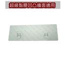 My樂貼 無痕收納系列-霧面双勾鐵線架超級黏膠補充替換貼片(凹凸牆面適用) 台灣製造 外銷精品!