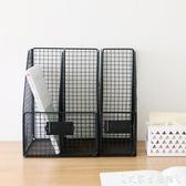 書立鐵藝文件欄 桌面文件架辦公室資料架 文件框文件夾收納盒北歐 熱賣單品