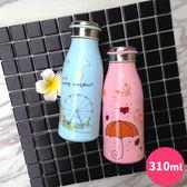 水杯 時尚牛奶玻璃杯315ml      【KCG133】-收納女王