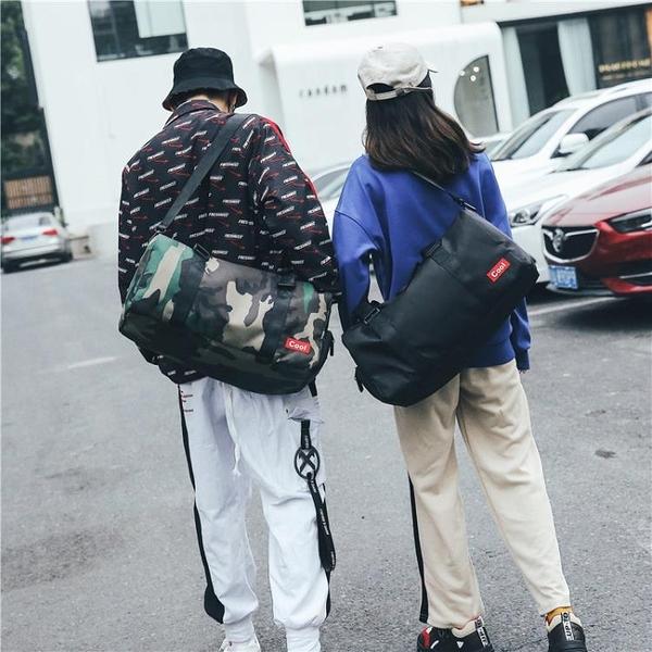 旅行包 網紅旅行包女大容量韓版短途輕便健身包男外出差干濕分離行李包潮 DF