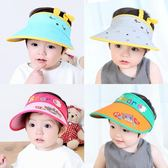 萬聖節狂歡 寶寶空頂帽韓版春夏1-2歲男女童可愛卡通遮陽帽鴨舌帽嬰兒太陽帽 桃園百貨