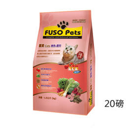 貓食20磅(鮪魚+蟹肉)