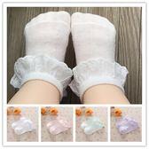 天兒童蕾絲花邊公主襪子0-6個月寶寶嬰兒純棉松口船襪1-3-5歲吾本良品
