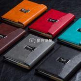 密碼本日記本手帳賬本帶鎖韓國復古筆記本子麥吉良品