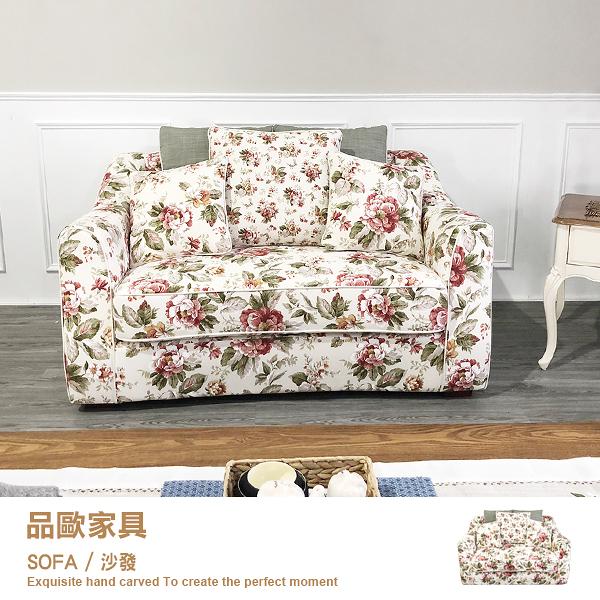 兩人座布沙發 鄉村 美式【HANDLER1510-2】品歐家具