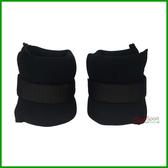 綁手沙包2磅(萊卡布料)(手腕/重力沙包/綁腳/手沙包/綁腿/護腕砂袋/瘦手臂/負重/重力鐵沙/沙袋)