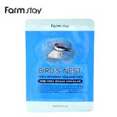 【韓國FarmStay】燕窩保濕亮白精華面膜