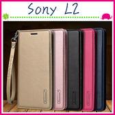 Sony L2 H4331 5.5吋 韓曼素色皮套 磁吸手機套 可插卡保護殼 側翻手機殼 掛繩保護套 支架 錢包款