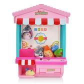 抓娃娃機兒童迷你夾娃娃機投幣機扭蛋機捉娃娃機兒童生日創意禮物 城市玩家