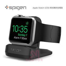 光華商場。包你個頭【SGP】Spigen S350 Apple Watch 時尚 簡約 充電座