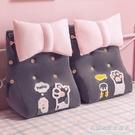 床頭靠墊加高床上抱枕靠背臥室靠背墊宿舍單人三角枕頭可拆洗 NMS名購新品