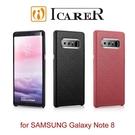 【默肯國際】ICARER 奢華格紋 SAMSUNG Note 8 單底背蓋 手工真皮保護套 手機保護殼
