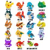 【日本 Kawada 河田】Nanoblock 迷你積木 神奇寶貝/精靈寶可夢皮卡丘/伊布(多款可選)
