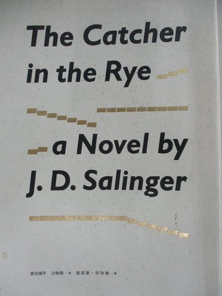 【書寶二手書T1/翻譯小說_IUB】The Catcher in the Rye麥田捕手_沙林傑, 施咸榮