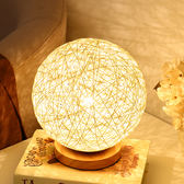 台燈臥室床頭燈創意夢幻浪漫溫馨住家麻線藤球LED調光小夜燈 玩趣3C