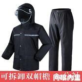 摩托車騎行執勤雨衣雨褲套裝成人分體雨衣防水男女防水服戶外