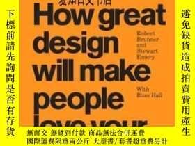 二手書博民逛書店【罕見】Do You Matter?:How Great Design Will Make People Love