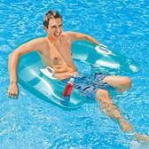 游泳圈 充氣-舒適坐式躺椅成人水上活動坐騎浮板73ez28[時尚巴黎]