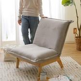 懶人沙發榻榻米靠背椅單人可拆洗臥室休閒沙發椅布藝沙發躺椅LX 7月熱賣