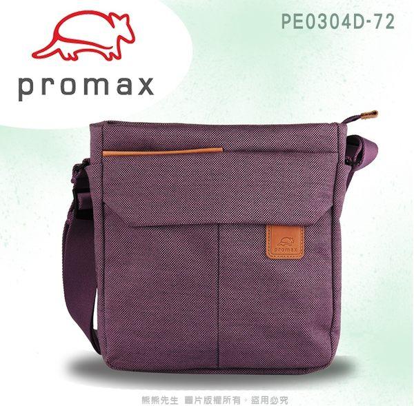 《熊熊先生》狂降75折↘ PROMAX 直式斜背包側背包 PE0304D-72 平板收納包 STAGE系列 防潑水