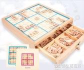 兒童九宮格智力數獨棋盤數字游戲棋入門小學生訓練思維益智玩具 設計師生活
