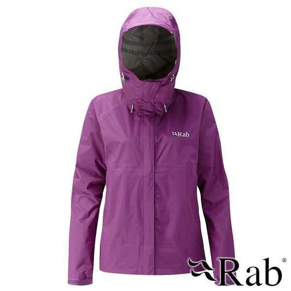【RAB 英國】DOWNPOUR 女 超輕量防風防水外套『紫羅蘭』QWF63 雨衣│釣魚外套│夾克│慢跑路跑外套