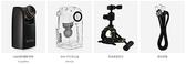 【贈+戶外防水盒+固定夾+綁繩 】Brinno BCC200 專業版 建築工程縮時攝影相機 公司貨