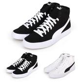 PUMA Bari Mid 男高筒運動休閒鞋(免運 復古 帆布 板鞋≡體院≡ 373891