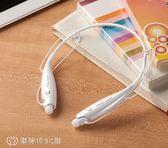 藍芽 無線藍芽耳機插卡聽歌雙耳運動跑步通話蘋果安卓通用4.0超長待機 【創時代3C館】