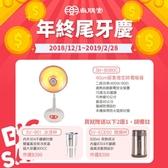 【買就送】尚朋堂碳素定時電暖器SH-8080C