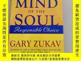 二手書博民逛書店The罕見Mind of the Soul:responsible choice【心靈的靈魂:負責任的選擇,加裏·