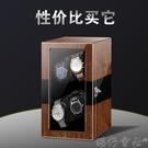 搖錶器 機械錶搖錶器自動手錶上鍊盒晃錶器搖擺器收納盒轉錶器家用立式 【618特惠】