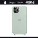 Apple iPhone 11 Pro Max 原廠矽膠護套 iPhone 11 Pro Max 原廠保護殼【綠玉石色】 美國水貨 原廠盒裝