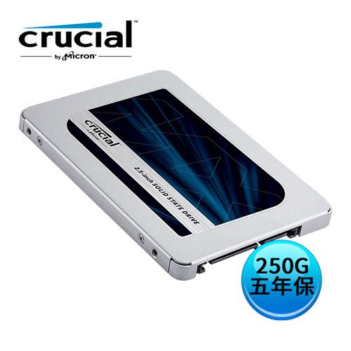 美光 Crucial MX500 250GB SATAⅢ SSD 固態硬碟 五年保固