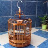 鳥籠籠竹制畫眉鳥籠八哥鳥籠鏤空鳥籠配件鳥籠DI