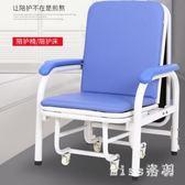 醫院醫用陪護椅折疊床多功能單人兩用陪護椅陪護床折疊床家用便攜 js10495『miss洛羽』