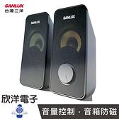 SANYO 三洋 2.0聲道 USB多媒體喇叭 (SYSP-200) /電腦/MP3/MP4/隨身聽/筆電