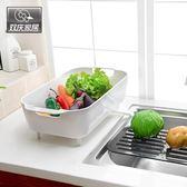 雙慶廚房家用洗菜籃淘洗菜盆水果籃瀝水籃家居用品洗水果洗菜籃子 艾尚旗艦店