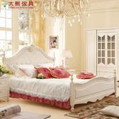 【大熊傢俱】2857 韓戀 韓式五尺床 床台 雙人床 公主床 鄉村田園風 床架 歐式床 另售床頭櫃 衣櫃