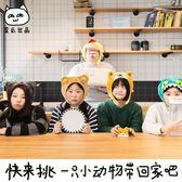 面具 禮品拍照卡通熊貓兔子柴犬動物漫頭套玩偶可愛搞笑恐龍抖音面具-凡屋