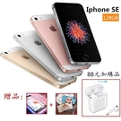 福利品 Apple iPhone SE ...