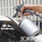 噴漆槍-w-71氣動噴漆槍汽車鈑金家具乳膠漆噴漆槍噴涂工具油漆噴槍 3C優購WD