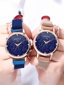 手錶手錶女錶學生韓版簡約時尚潮流防水休閒大氣石英ins原宿風抖音款 LX