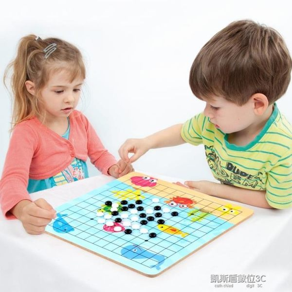 飛行棋游戲棋桌游跳棋兒童益智棋類多功能棋盤親子玩具蛇棋五子棋 凱斯盾數位3c