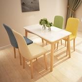 餐桌 北歐實木餐桌椅組合現代簡約小戶型一桌六椅家用長方形飯桌4人6人【幸福小屋】