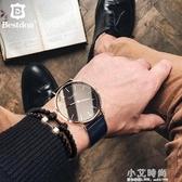 手錶男士簡約氣質學生手錶女極簡風ins石英情侶超 小艾時尚